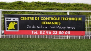 CENTRE DE CONTRÔLE KENANAIS